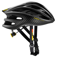 Casco Mavic Cosmic Ultimate II 2017